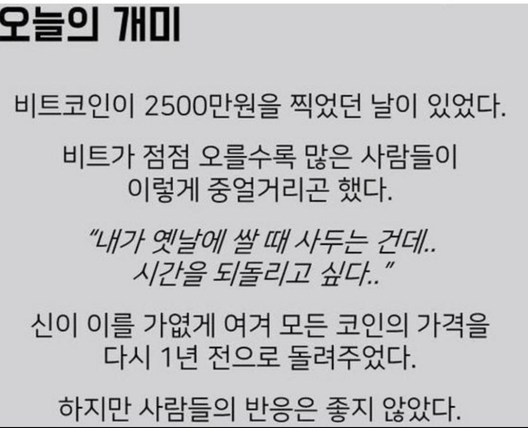 KakaoTalk_20210523_194004912.jpg