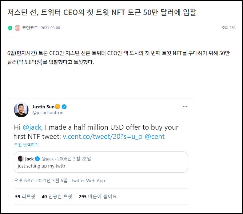 NFT 7.PNG