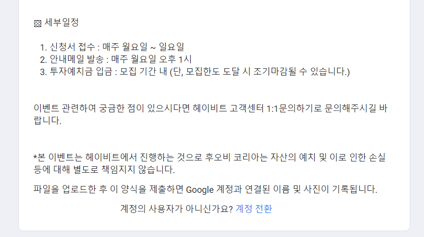 FF For 후오비 2.PNG