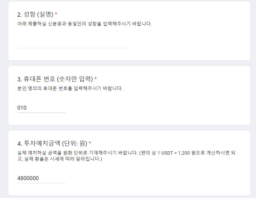 FF For 후오비 4.PNG