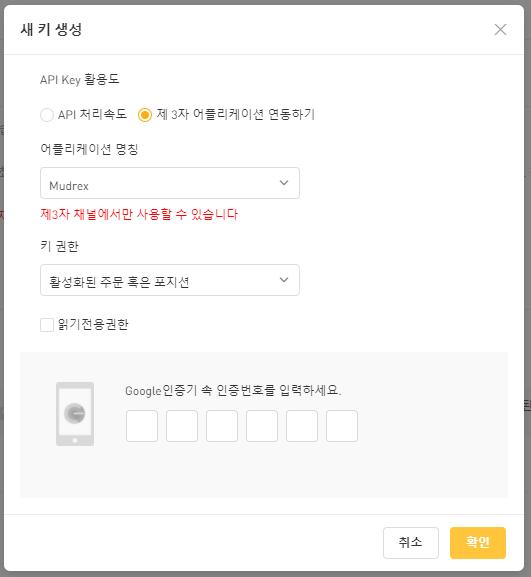 New API.PNG