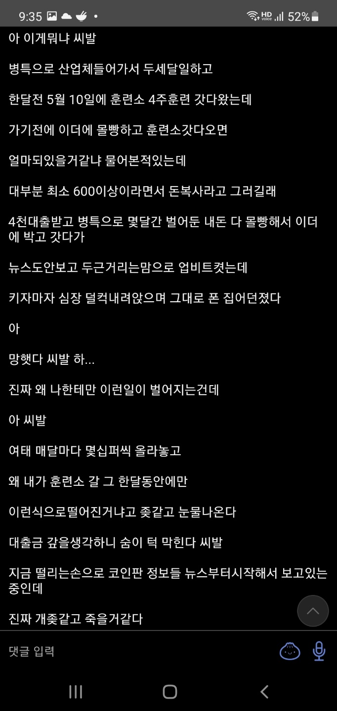 KakaoTalk_20210615_213632519.jpg